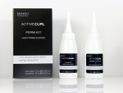 Active Curl Perm System Kit 0 Strong for Resistant Hair : Mild Alkaline Perm Lotion and Caring Neutraliser Neutraliser