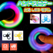 The LED Hand spinner finger spinner spin widget focus hand fidget toy finger piece top finger top top spinning stress-relieving cognitive education that a hand spinner glitters