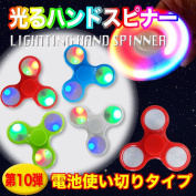 I was introduced by hand spinner Nippon Television /ZIP, Fuji TV / TV which glittered! The finger spinner kids Lady's day origin landing! New arrival LED R188 bearing