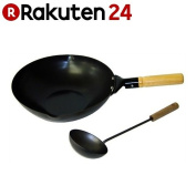 Fancy iron wooden handle North Beijing Pan 30 cm ladle with FAN-30P [ePlus wok]
