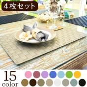 Luncheon mat square [four pieces of sets] 15 colours development [60,260-60,274] 05P03Dec16