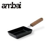 ambai Ann by omelette corner small FSK-002 JAN