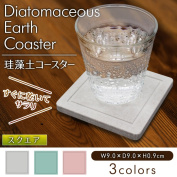 Diatomaceous earth coaster rectangle glass droplets quickly absorb! Doubles salary drying dry quickly, great deals! Buy next summer issue-diatomaceous earth coaster square.