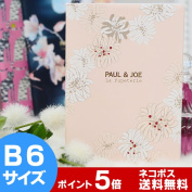 Begin schedule book 2,018 poles & B6 deformity 2018 notebook weekly left field October; pastel picture in watercolours hand drawing cat MARK'S cat 18ADR-CH14