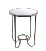 Privilege Metal Accent Tables 89018 Privilege 89018 Accent Table - Steel 19 X 60cm X 48cm Silver
