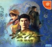 (limited edition) Shenmue one chapter Yokosuka / Dreamcast afb