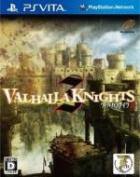 VALHALLA KNIGHTS3- 3 - software
