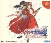 Cherry tree Great War 4 be in love; young girl / Dreamcast afb