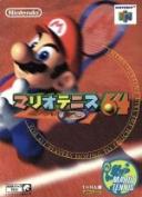 Mario tennis 64 /NINTENDO64 afb