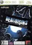 DEAD RISING /Xbox360 afb