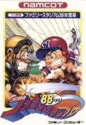 FC family stadium '88 / Nintendo afb