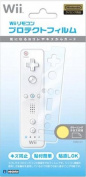 [ service OK] Wii remote control protection film