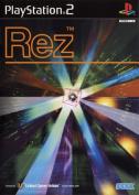 Rez software