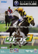 I mend 3 Derby horses pointing out ! Software