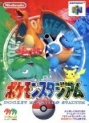 Pokemon stadium /NINTENDO64 afb