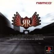 Reiji racer /PS afb