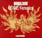 (first limited edition) biohazard cord