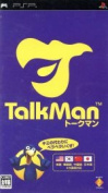 TALKMAN /PSP afb
