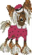 "Lemon Tree Cross Stitch starter Kits Beginners Cross-Stitching Accurate Pre-printed Pattern -Lovely Dog 11CT 19""X20"", Frameless"