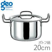 Geo-product pot-au-feu 20cm GEO20PF Miyazaki mill JAN