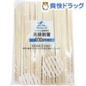 House laboratory Genroku era disposable chopsticks nude