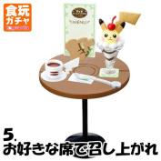 Pokemon Pikachu Komorebi Cafe [5. Tea time]