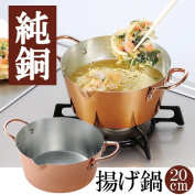 It is product made in deep fryer copper kitchen utensil kitchen life living household articles daily use miscellaneous goods saving kitchen tool kitchen utensils OFF shopping deep-discount status cheapness status from tempura hot pot deep fryer frie