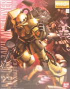 MG 1/100 Mobile Suit Gundam MS-06F