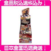 ! Three will hits arm pride UD-02 expansion packs second Ganryujima! DP-BOX