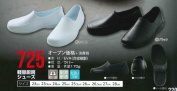 Cook shoes man and woman combined use 725 Kurodaruma kitchen shoes super light weight clocks material type