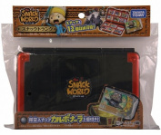 Snack world snack trunk