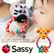 First toy and animal motifs are cute sassy sassy Rattle Teether! kmo