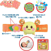 It is order Apollo Corporation Rattle doggy Rattle toy baby toy baby required in point 5 times entry until 9/19 9:59
