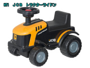 For toy passenger use toy Christmas present which becomes the JCB tractor ride on tractor / pre-bicycle exercise