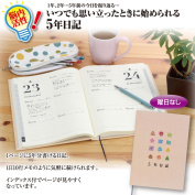 Diary Z0692 diary diary physical condition management baby book growth record aim is with an index for five years