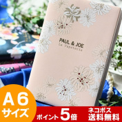 Begin schedule book 2,018 poles & A6 deformity 2018 notebook weekly left field October; pastel picture in watercolours hand drawing cat MARK'S cat floral design 18ADR-AF10