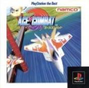 Ace combat /PS afb