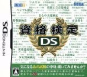 Certificate examination DS / Nintendo DS afb