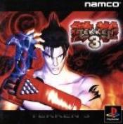 Tekken 3 software