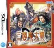 Three will Great War DS / Nintendo DS afb