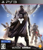 Destiny (for exclusive use of the net) software