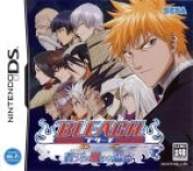The software which is destined to run to BLEACH DS azure sky