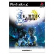 Final Fantasy 10 international software