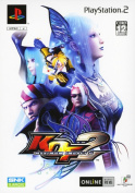 KOF MAXIMUM IMPACT2 (the first edition) software