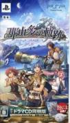 Trace _limited drama CD bundling version_ /PSP afb of