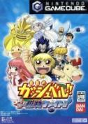 A golden gouache bell!Go! Go! Demon fight! / GameCube afb