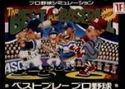 FC best play professional baseball / Nintendo afb