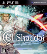 [PS3]El Shaddai ASCENSION OF THE METATRON