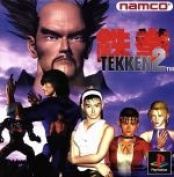 Tekken 2 /PS afb