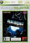 DEAD RISING Xbox360 platinum collection /Xbox360 afb